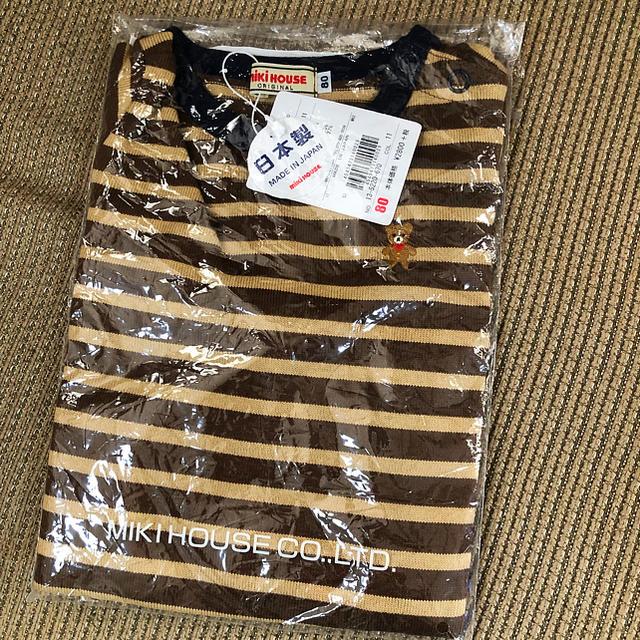 mikihouse(ミキハウス)の新品未使用ミキハウス長袖ロンT80 キッズ/ベビー/マタニティのベビー服(~85cm)(シャツ/カットソー)の商品写真