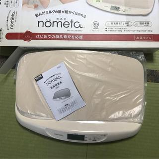 タニタ ベビースケール  ノメタ TANITA nometa のめた(ベビースケール)