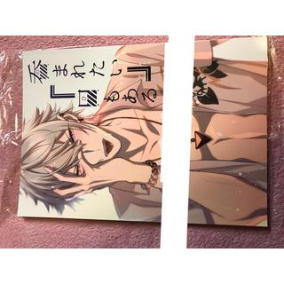 ヒプノシスマイク 同人誌(BL)