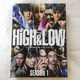 エグザイル トライブ(EXILE TRIBE)のHiGH&LOW SEASON1 完全版 BOX〈DVD4枚組〉(TVドラマ)