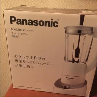 パナソニック(Panasonic)のパナソニック ミキサー MX X300 ブラック(ジューサー/ミキサー)