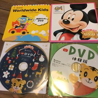 ディズニー(Disney)の体験版DVDセット(キッズ/ファミリー)