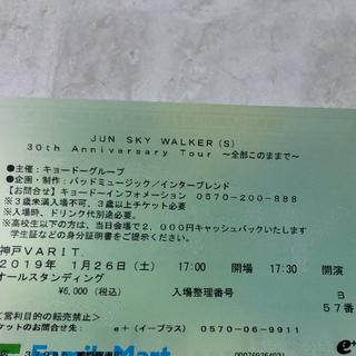 ジュンスカイウォーカーズ 2019.1.26 神戸 1枚(V-ROCK/ヴィジュアル系)