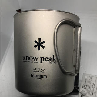 スノーピーク(Snow Peak)のスノーピーク(snow peak) チタンダブルマグ450(食器)