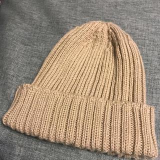 アングリッド(Ungrid)の新品未使用 ungrid  ベージュ ニット帽(ニット帽/ビーニー)
