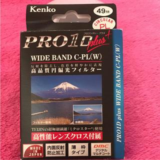 ケンコー(Kenko)のC-PLレンズ(デジタル一眼)