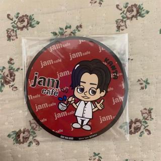 jam 佐藤寛太 コースター