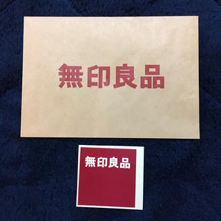 ムジルシリョウヒン(MUJI (無印良品))の【非売品】無印良品 封筒 シール(カード/レター/ラッピング)