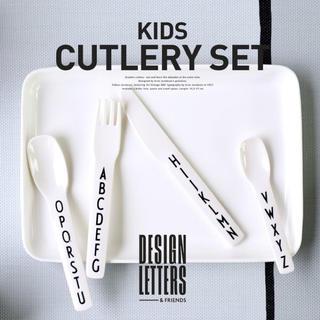 アルネヤコブセン(Arne Jacobsen)のDESIGN LETTERS カトラリー(スプーン/フォーク)