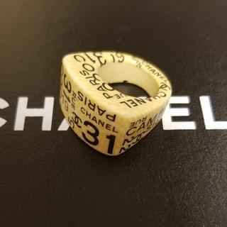 シャネル(CHANEL)のAbu様専用 CHANEL 指輪 (リング(指輪))