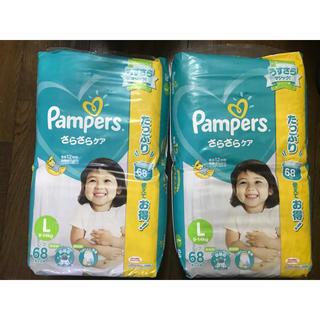 ピーアンドジー(P&G)のパンパース テープタイプ Lサイズ 68枚 2袋(ベビー紙おむつ)