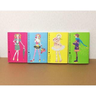 ご近所物語 完全版 全巻 矢沢あい 少女漫画(全巻セット)