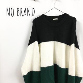年末特価セール! no brand ニット 黒 白 緑 セーター(ニット/セーター)