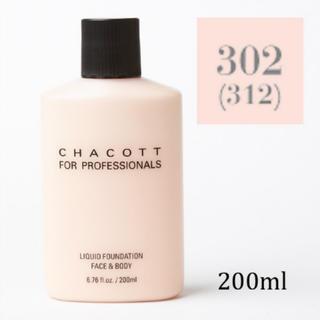 チャコット(CHACOTT)のChacott リキッドファウンデーションface&body 302(ファンデーション)