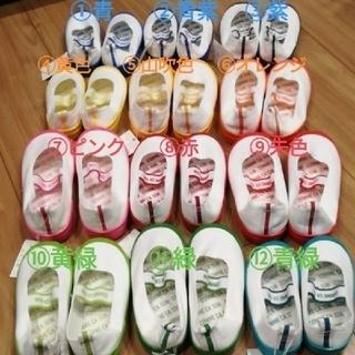 〘大人気★残り僅か〙コムサ 上靴 上履き 新品タグ付き
