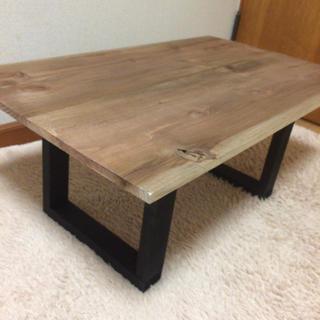大特価 無垢材を使ったテーブル(ローテーブル)