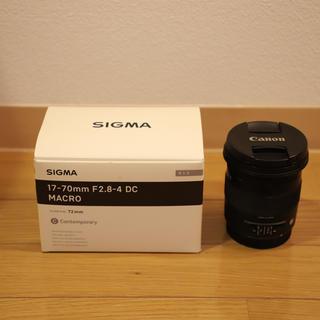 SIGMA - SIGMA 17-70mm F2.8-4 DC MACRO OS HSM