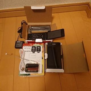 中古美品P-01H.DIGNO C404kc.SDカード等(スマートフォン本体)