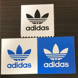 アディダス(adidas)の【縦7.3cm横7cm】 adidas ステッカー三枚セット(ステッカー)