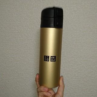ユニクロ(UNIQLO)のユニクロ ステレスボトル(水筒)