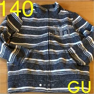 ジーユー(GU)の140 GU 裏起毛ジャケット(ジャケット/上着)