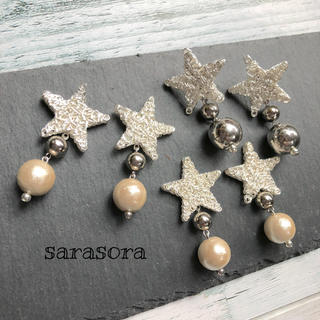 347 silver  star ×pearl ピアスORイヤリング(ピアス)