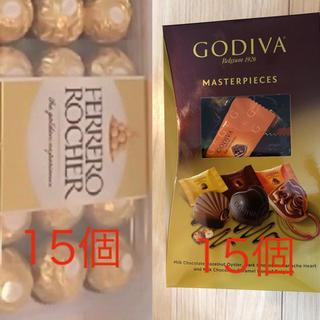 チョコレート(chocolate)のGODIVA ゴディバ フェレロロシェ チョコレート セット コストコ(菓子/デザート)