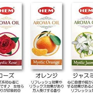 HEM(ヘム) アロマオイル 10ml 3本 ローズ/オレンジ/ジャスミン(アロマオイル)