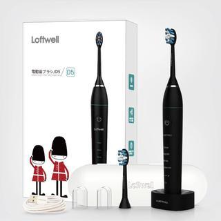 loftwell 電動歯ブラシ 超音波振動歯ブラシ 4モード 各モードの振動が3(電動歯ブラシ)