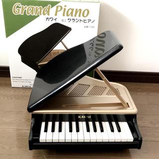 美品 カワイ  KAWAI ミニ グランドピアノ 百貨店正規購入品(ピアノ)