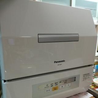 パナソニック(Panasonic)の2yellow2様専用 食洗機 NP-TCR3 保証付き(食器洗い機/乾燥機)