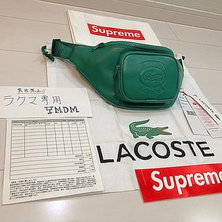 シュプリーム(Supreme)の新品未使用 SUPREME lacoste bag 18fw 18aw box(ウエストポーチ)