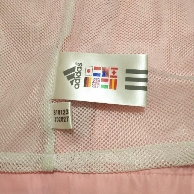 adidas(アディダス)のたーさん様専用 アディダス ウインドブレーカー ジュニア キッズ/ベビー/マタニティのキッズ服 女の子用(90cm~)(ジャケット/上着)の商品写真