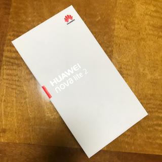 アンドロイド(ANDROID)の新品未開封 HUAWEI novalite2 本体 SIMフリー ブラック(スマートフォン本体)