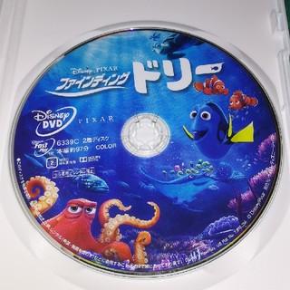 ディズニー(Disney)の「ファインディング・ドリー MovieNEX('16米)」 (アニメ)