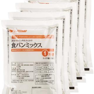パナソニック 食パンミックス ドライイースト付 1斤分(ホームベーカリー)