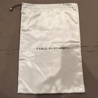 ファビオルスコーニ(FABIO RUSCONI)の値下げ☆新品未使用☆FABIO RUSCONIのシューズ保存袋(ハイヒール/パンプス)
