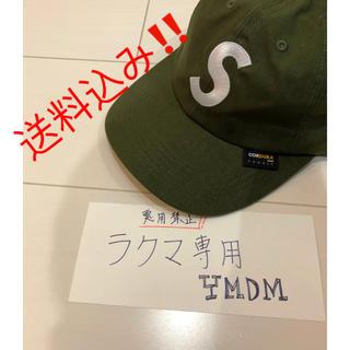 シュプリーム(Supreme)のs logo cap キャップ ape new era ニューエラ box 迷彩(キャップ)