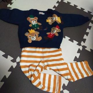 ミキハウス(mikihouse)のセーターとズボン(ニット/セーター)