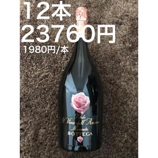 《12本》モスカート ペタロ マツコデラックス大絶賛(シャンパン/スパークリングワイン)