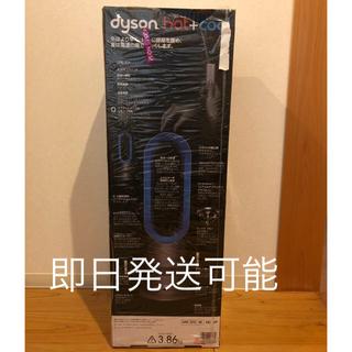 ダイソン(Dyson)のk.k777様専用(扇風機)