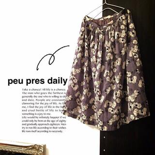 アトリエドゥサボン(l'atelier du savon)の専用peu pres dailyスカート(ロングスカート)