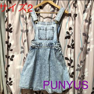 プニュズ(PUNYUS)の限定値下げ!PUNYUS ジャンパースカート サイズ2(その他)