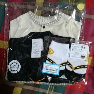 羽織袴付き 袴ロンパース60 と足袋風靴下7-10(和服/着物)