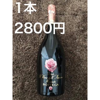 《1本》モスカート ペタロ マツコデラックス大絶賛(シャンパン/スパークリングワイン)