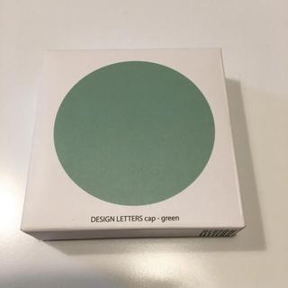 アルネヤコブセン(Arne Jacobsen)のDESIGN LETTERS 木製蓋(グラス/カップ)