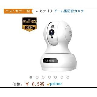 ネットワークカメラ1080P 200万画素 IP監視防犯カメラ(防犯カメラ)