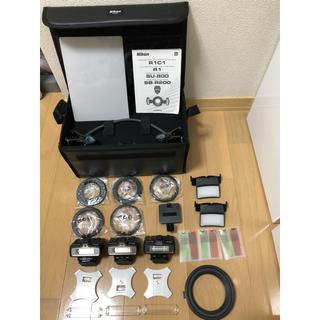 ニコン(Nikon)のニコンクローズアップスピードライトリモートキットR1 & SB-R200一灯追加(ストロボ/照明)
