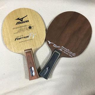 ミズノ(MIZUNO)の卓球ラケット フォルティウス セット(卓球)