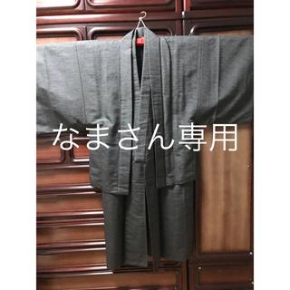 紳士ウールアンサンブル着物、長襦袢のセット(着物)